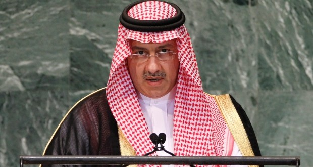 Saudi Arabia rejects UN Security Council seat